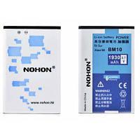 Bm10 не 1930mAh высокой емкости литий-ионный аккумулятор для xiaomi Синий и белый