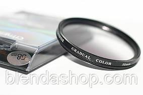 Градієнтний світлофільтр CITIWIDE 58 мм - сірий (grey)