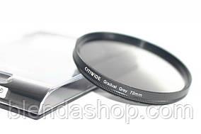 Градиентный светофильтр CITIWIDE 72 мм - серый (grey)