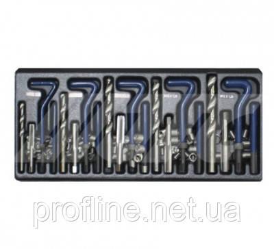 Набір для відновлення різьби комбінований (5 розмірів) JTC 4792 JTC, фото 2