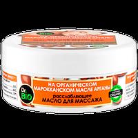 Крем-масло расслабляющее для массажа для всех типов кожи Dr. BIO 250 мл