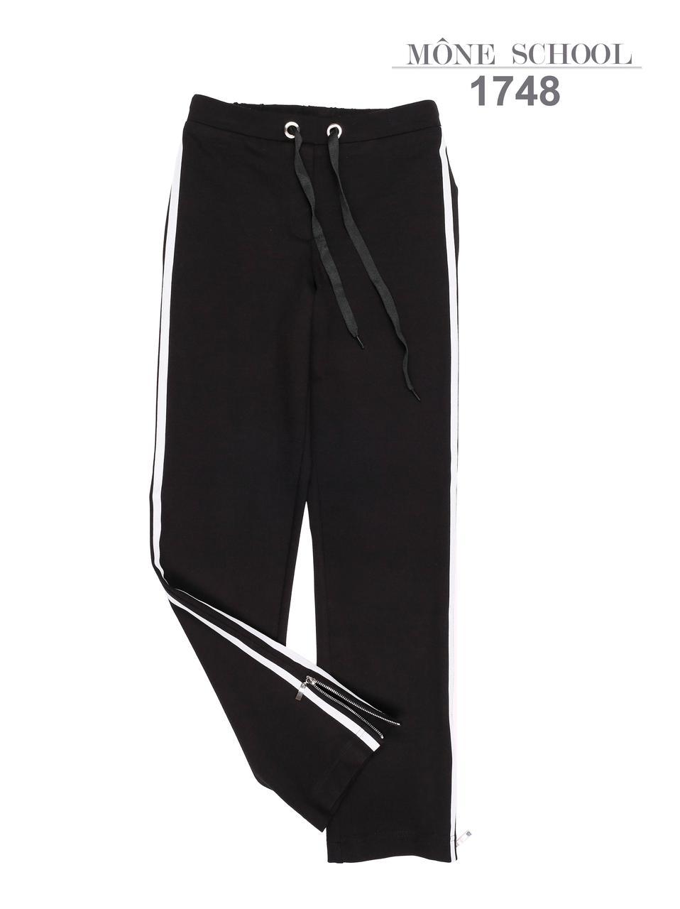 Спортивные школьные брюки (черные) Mone р-ры 122,128,134,140,146,152,158,164