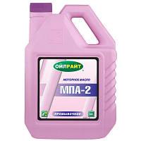 Масло промывочное Кама Ойл МПА-2 ✔ емкость 3,5 л.