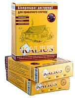 Калиус ( бактерии для выгребных ям)
