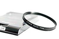 Звездный (STAR-8), 8-ми лучевой светофильтр CITIWIDE 77 мм