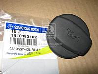 Пробка маслозаливной горловины (Производство SsangYong) 1610183102