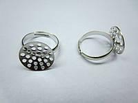 Основа для кольца разъёмная, платформа 14 мм,  диаметр кольца в сомкнутом виде 19 мм