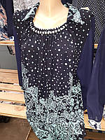 Шикарная женская блуза большого размера