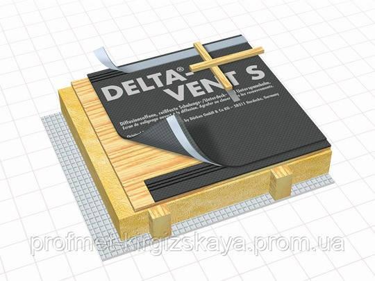 Гидроизоляционная диффузионная мембрана DELTA-VENT S