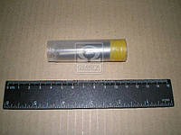 Распылитель СМД 20 (производство АЗПИ, г.Барнаул) (арт. 6А1-20с2-70.02), AAHZX