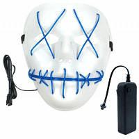 BRELONG хэллоуин маски призрачный щелевой рот загораться светящиеся EL провода моды костюм для вечеринки Синий