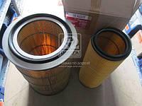 Элемент фильтра воздушного КАМАЗ двигатель CUMMINS (комплект с элементом безопасности) (производство Автофильтр, г. Кострома) (арт.