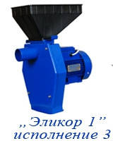 Зернодробилка Эликор 1 исполнение 3 - кормоизмельчитель зерна и початков кукурузы (1700 Вт)