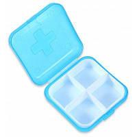 3шт портативная коробка для хранения таблеток на 4 отделения Синий