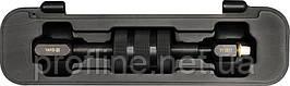 Съемник дизельных форсунок YATO YT-0617