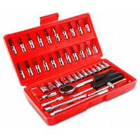Набор для многофункциональных ремонтных комплектов Kit из 46 предметов Серебристый