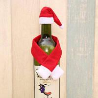 Симпатичный маленький шарф и шапочка на бутылку для рождественского украшения 73797