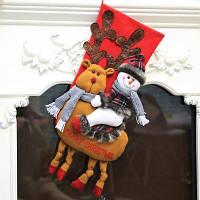 MCYH Рождественский чулок в стиле мультфильма декоративный детский чулок для хранения подарков Цветной