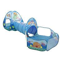 Детская игровая палатка новая тема океана Бирюзовый цвет