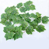 Хм 2шт высококачественные искусственные листья винограда Зелёный
