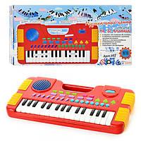Пианино 952 (36шт) муз-центр, на бат-ке, в кор-ке, 36-19-5см