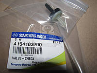 Клапан пневмо (Производство SsangYong) 4154103000, AAHZX