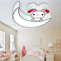 Акриловый светодиодный потолочный светильник для комнаты детей 220V Белый