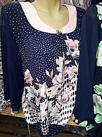 Женская  блуза масло