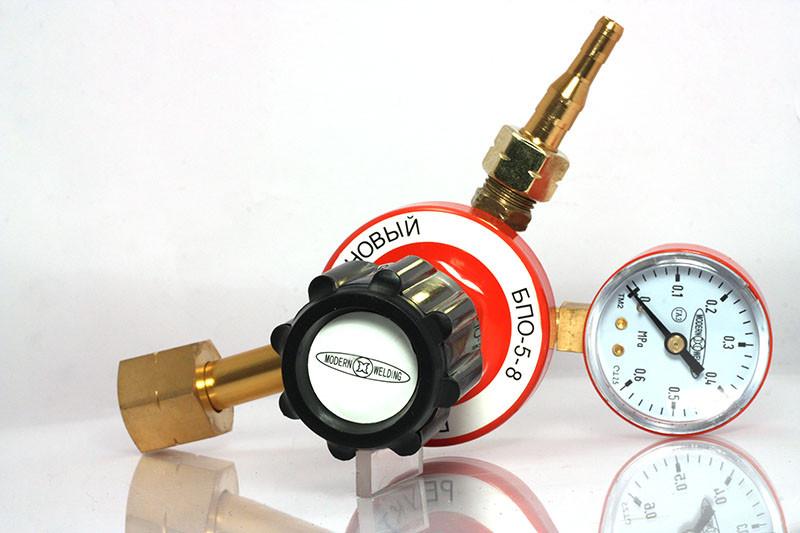 Редуктор газовый БПО-5-8 (пропан)