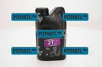 Масло GNL Мото 2Т полусинтетика 1л  (2Т)