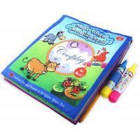 Волшебная книга для рисования водными ручками на живописную тематику Цветной