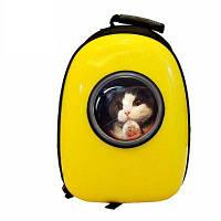 Lovoyager VB16615 Дышащий портативный рюкзак сумка для переноски собаки кошки для путешествий ОДНО SZIE
