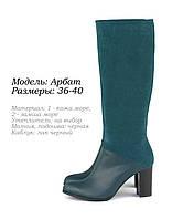 Стильная женская обувь. ОПТ., фото 1