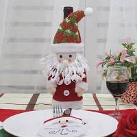 Рождественский костюм бутылки вина для украшения 1 шт. Красный