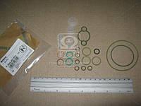 Набор частей (производство Bosch) (арт. F 00N 201 973), AAHZX