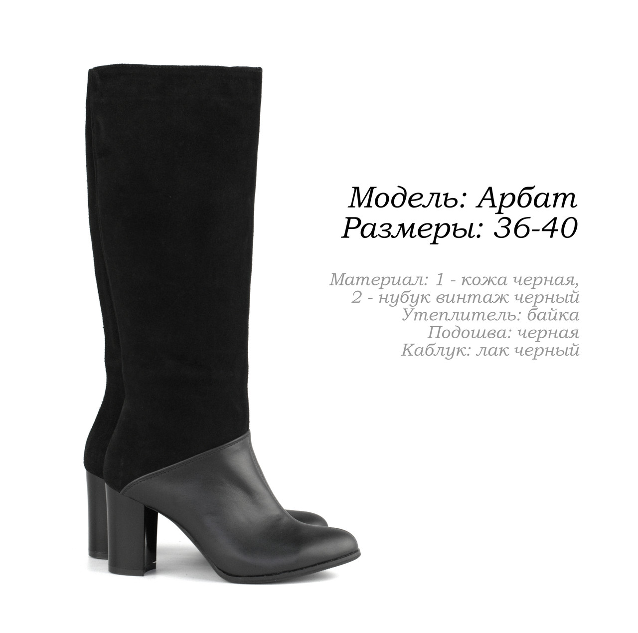 02bdbc553 Кожаная женская обувь. Украина.: продажа, цена в Днепре. сапоги ...