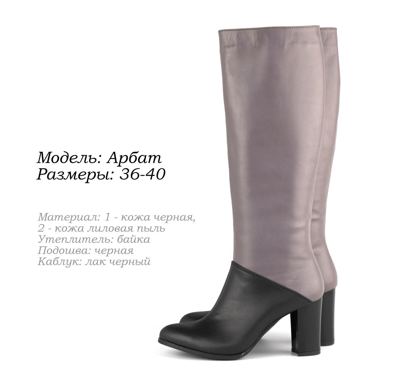 Женская обувь 2017/2018