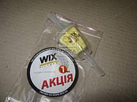 Фильтр топливный универс. диам. 6-8мм WF8130/PS842 (производство WIX-Filtron)