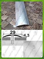 Порожек для пола АП 004 Без покрытия. Ширина 29 мм. Длина 2,7м.