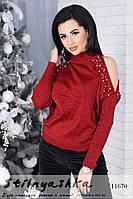 Нарядный свитер с жемчугом бордо