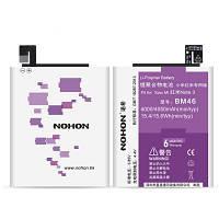 BM46 4050mAh литий-ионный аккумулятор для xiaomi Редми Примечание 3 белый + фиолетовый