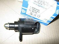 Поворотная заслонка, подвод воздуха (пр-во ERA) 556039A