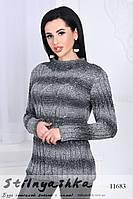 Вязанный свитер градиент графит с паетками