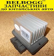 Регулятор мотора отопителя салона BYD F3 Бид Ф3