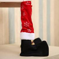 MCYH Рождественское украшение на ножки стола 75932