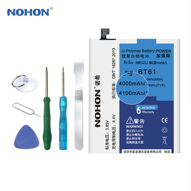 Аккумулятор Nohon BT61 для Meizu M3 Note (ёмкость 4000mAh)