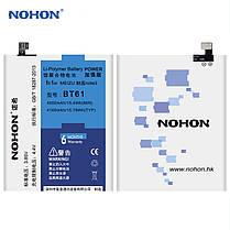 Аккумулятор Nohon для Meizu M3 Note (ёмкость 4000mAh), фото 3