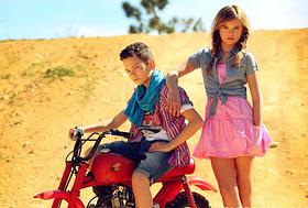 Дитячий брендовий одяг