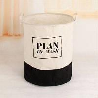 Белье складной водонепроницаемой корзины для хранения одежды Черный A
