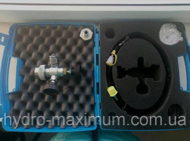 Комплект для зарядки гидроаккумуляторов Hydro-Maximum